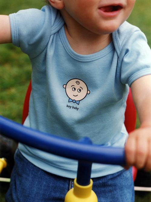 khr.com - boy baby.png