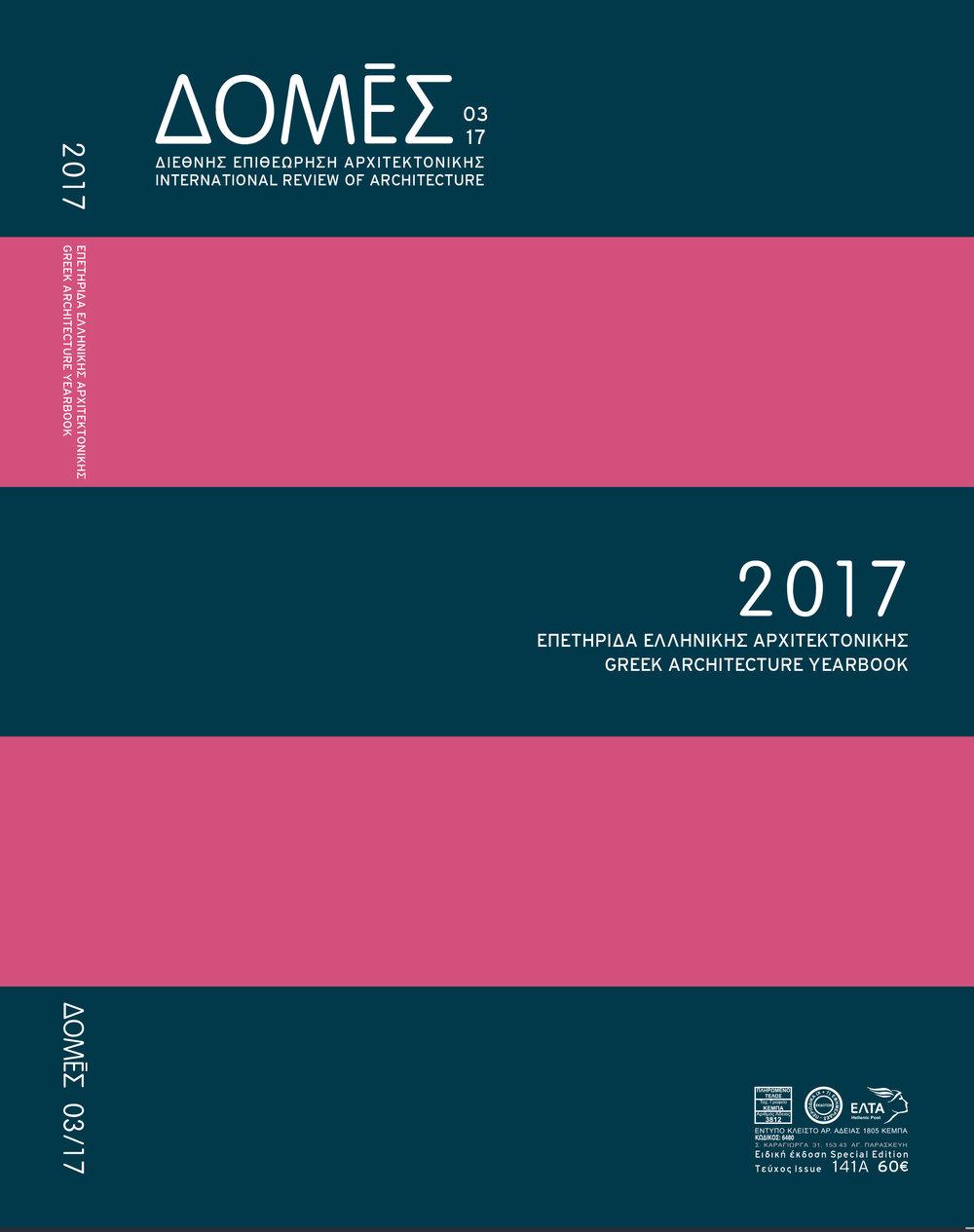Cover 2017_FINALb.jpg