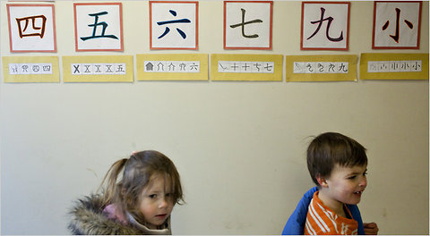 Multilingual-rdv-kids-chinese-school-blog480.jpg