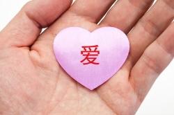 chineseheart.jpg