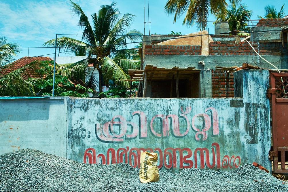 Malayalam, Kochi.