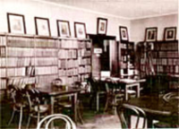 East Fulton Street Reference Room, what is now the Children's Room