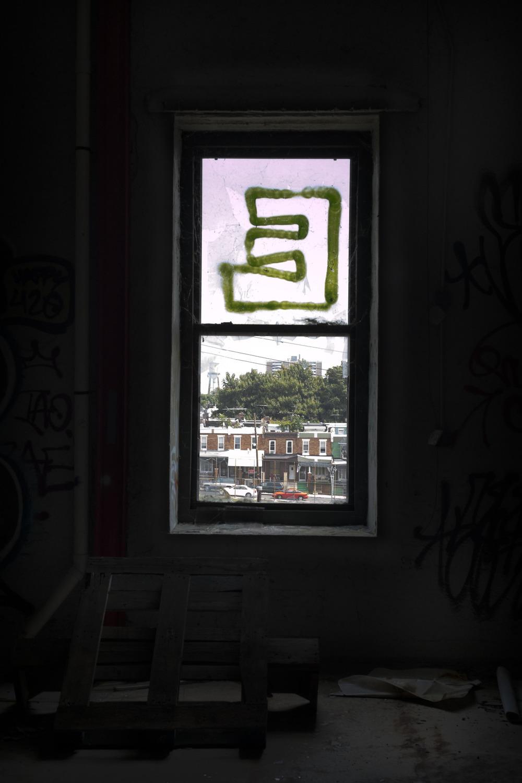 9 -Adventuring with jukiebot - Brewerytown - Philadelphia, PA