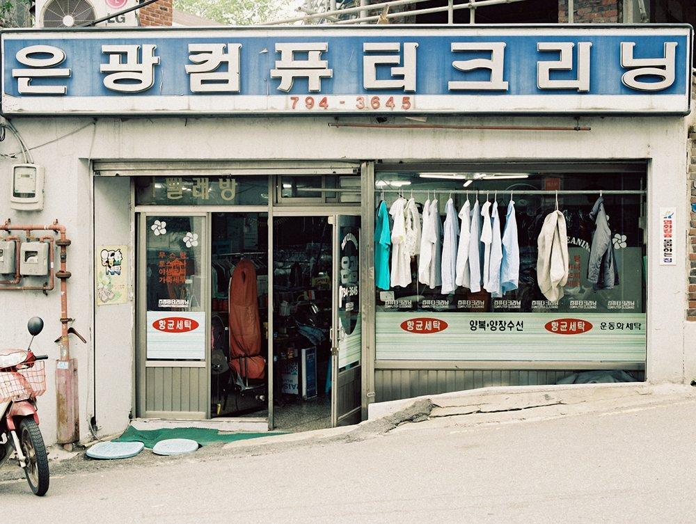 Kang_05_1500dpi.jpg