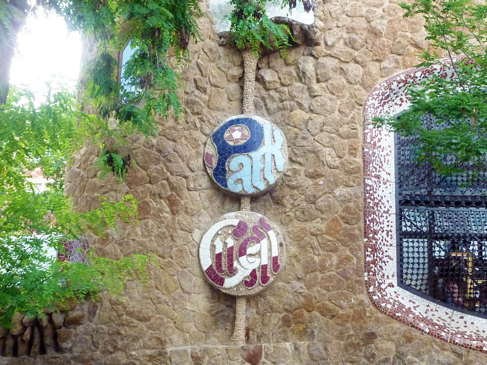 park guell badge.jpg