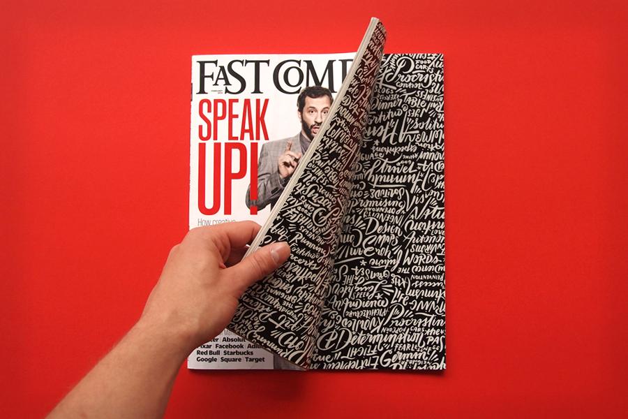 fastco_opening.jpg