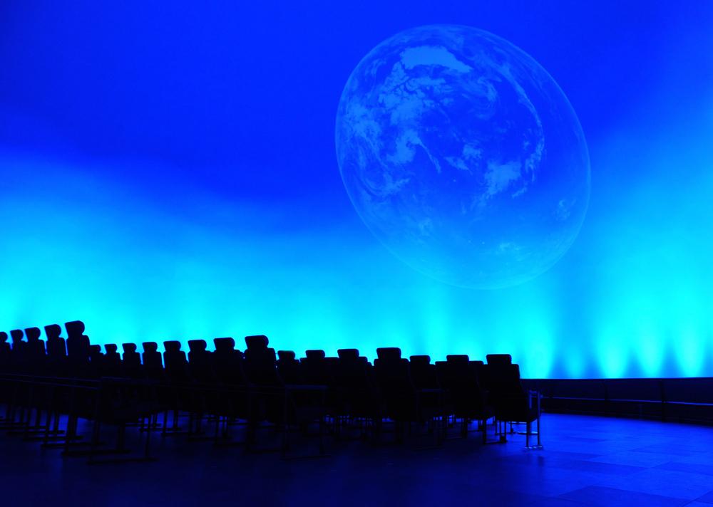 The Grainger Sky Theater