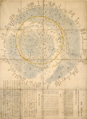 Masaki Masafusa, Star Chart of Chinese Constellations. Japan, 1784 (Adler Collections, P-215)