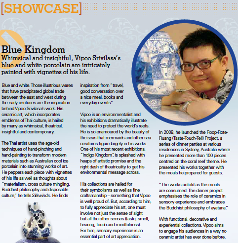 Blue Kingdom Silkwinds Magazine, Singapore