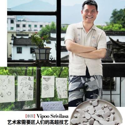 Vipoo Srivilasa Voyage, China