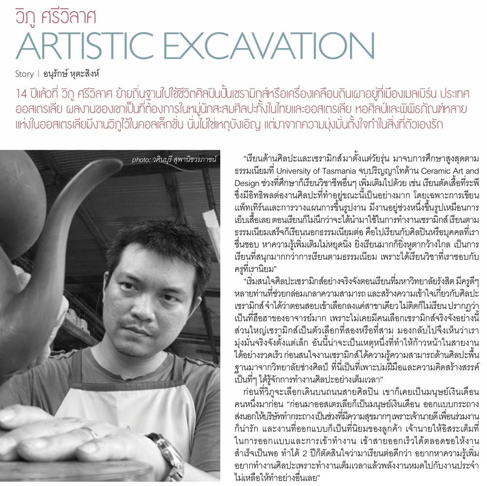 Artistic Excavation Anywhere Travler, Thailand, May 2013