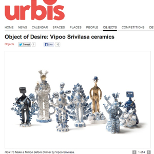 Object of Desire, Urbis Magazine issue 76, October 2013