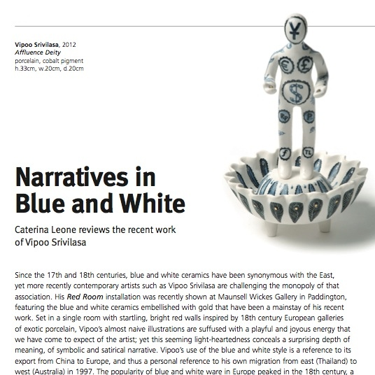 This article was published in Issue 52/3 of The Journal of Australian Ceramics, November, 2013. Permission has been given to make it available on this website. © The Australian Ceramics Association 2013