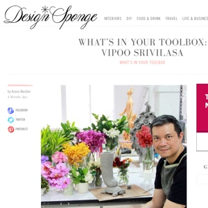 Design Sponge 24 December 2015