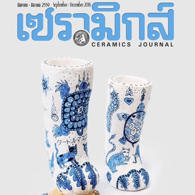 CERAMICS Journal by Thai Ceramic Society Issue : September - December 2016