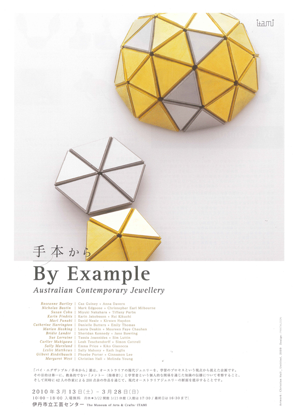 By Example Poster