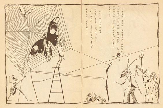 Takeo Takei, 1920's