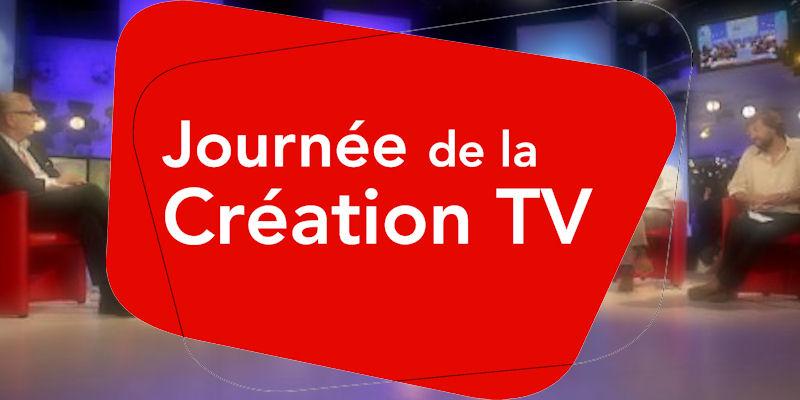 Journée de la Création TV