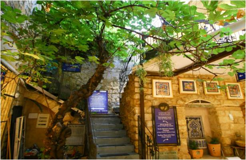 Safad's ancient streets