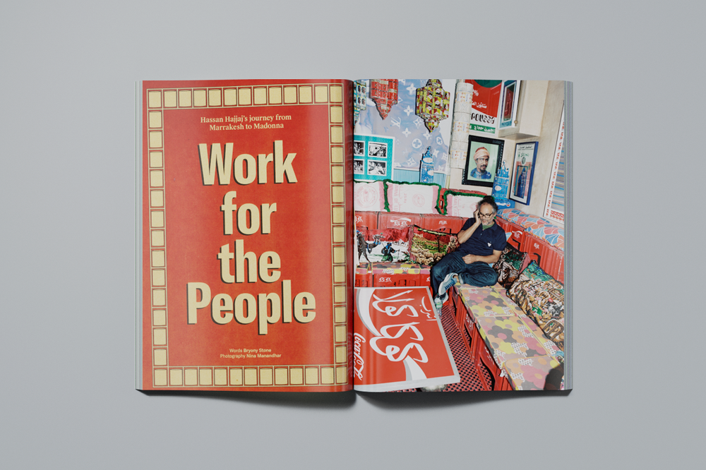 printed-pages-aw18-itsnicethat-4.png