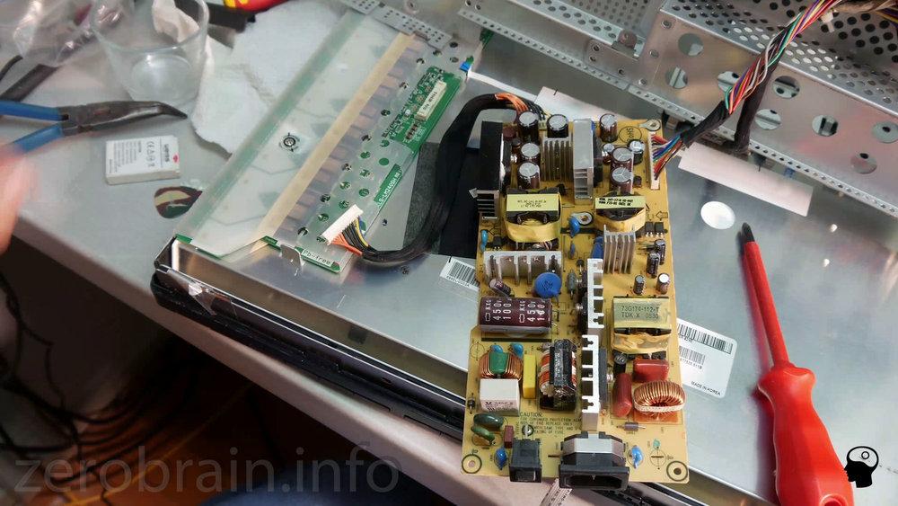 HP LP2475w - Netzteil