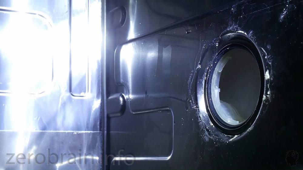 Abdichtung der Wassertasche gegenüber dem Spülraum der Maschine