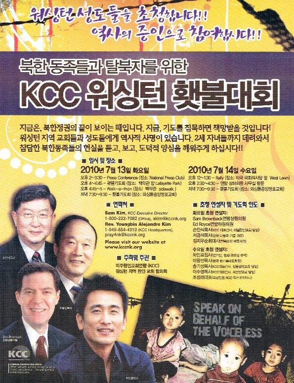 KCC.jpg