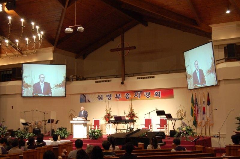Atlanta Bethany Church, GA