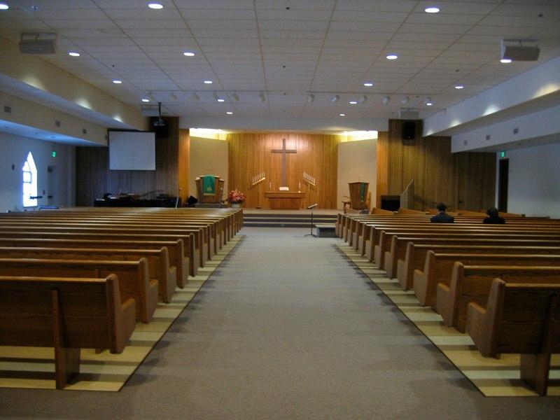 Dae Sung Presbyterian Church, CA