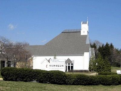 First United Methodist, VA