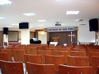 Istanbul Korean Church, Turkey