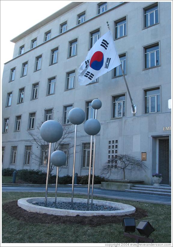 Embassy of Korea, Washington D.C.