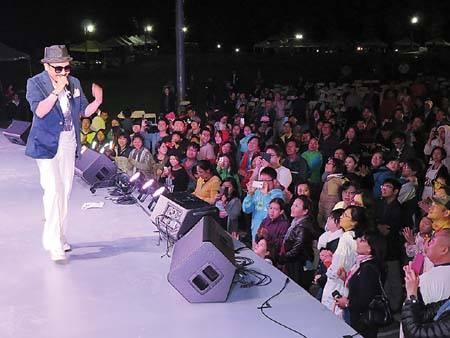2013 New Jersey Korean Festival