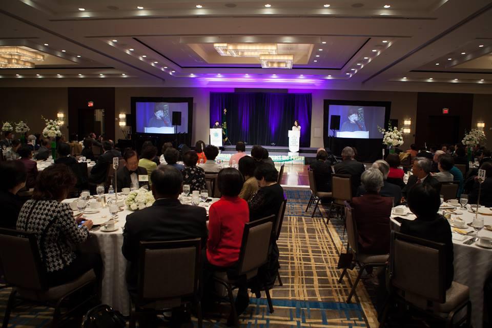 2013 Ewha University Alumnae Chapters of North America