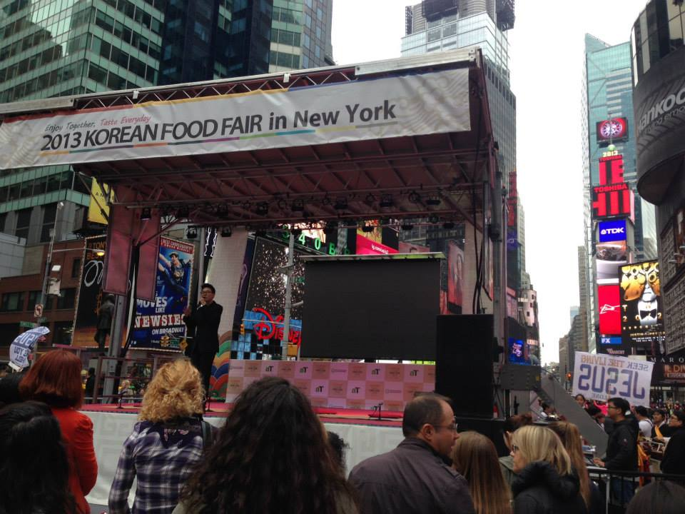 2013 Korean Food Fair in New York