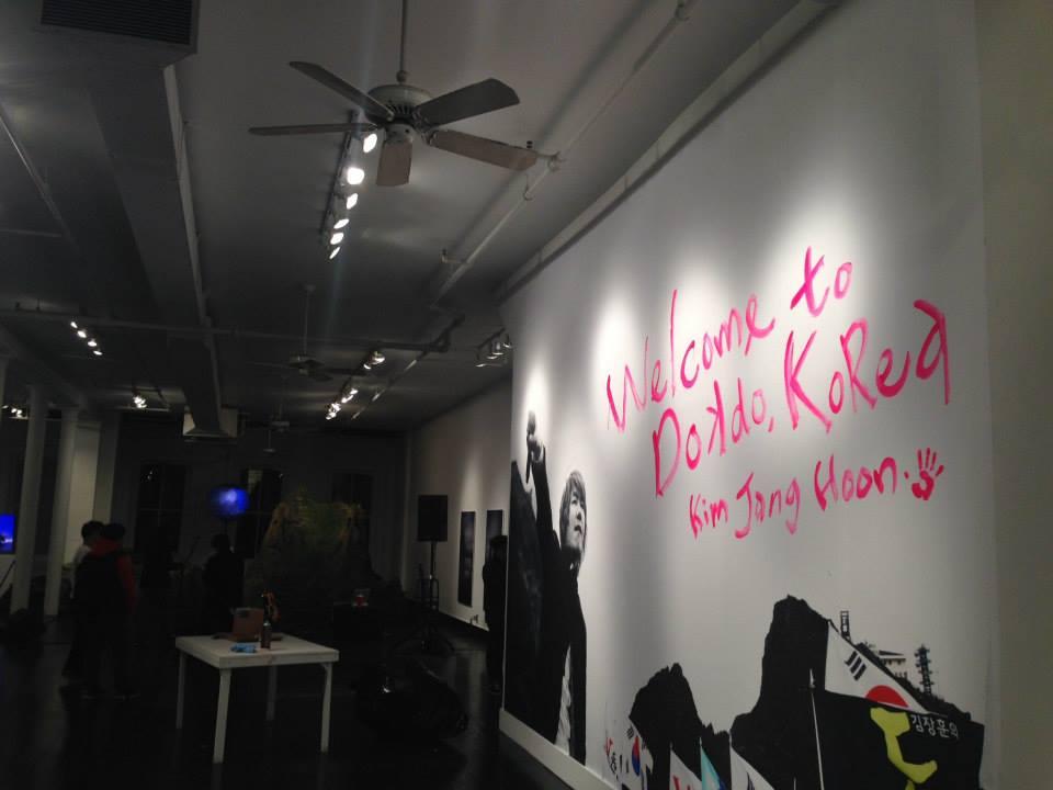 Dokdo Art Show with Kim Jang Hoon