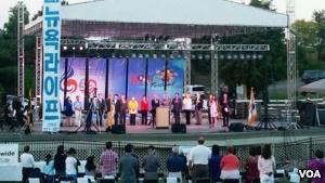 2013 Virginia Korean Festival KORUS