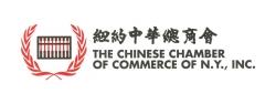 Chinese_Chamber_LG-250x94.jpg