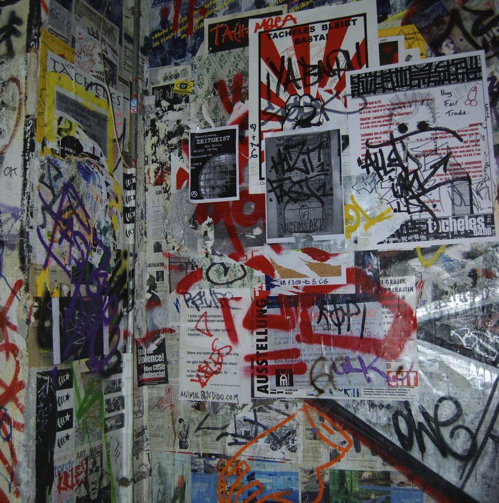 Tacheles Grafiti1.jpg