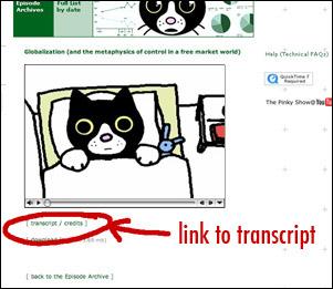 transcriptlink.jpg