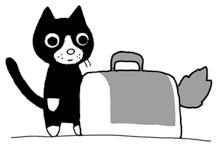 bunny-as-a-suitcase_sm.jpg