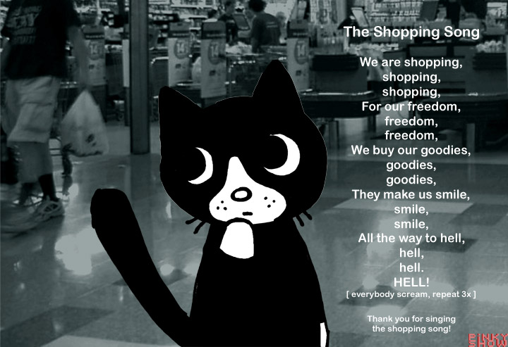 shopping-song-v02_web.jpg