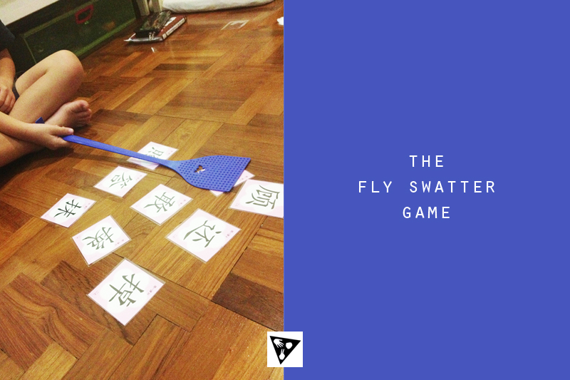 Game : Learning Chinese using a Fly Swatter