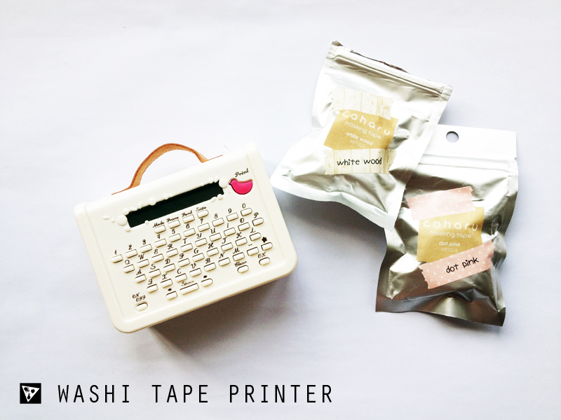 Singapore Secrets :: Washi Tape Printer | Scissors Paper Stone Blog