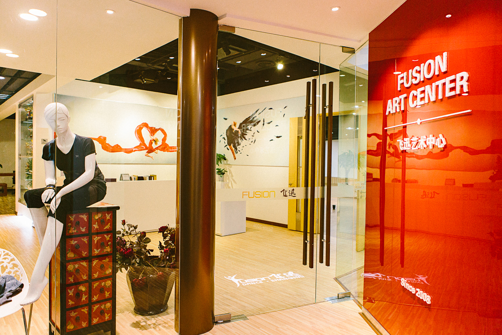 fusion_shanghai_salsa_studio_interiors_jkblackwell-7.jpg