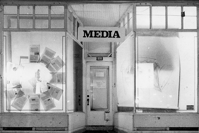 Galerie Média / Rue Rachel / Montréal