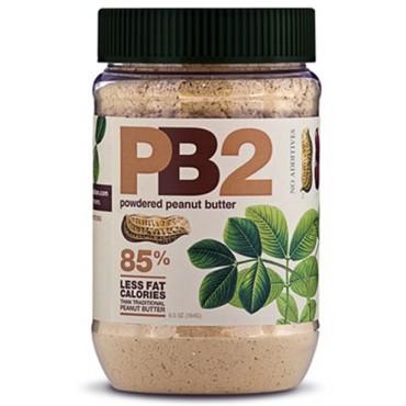 pb2-12-2.jpg