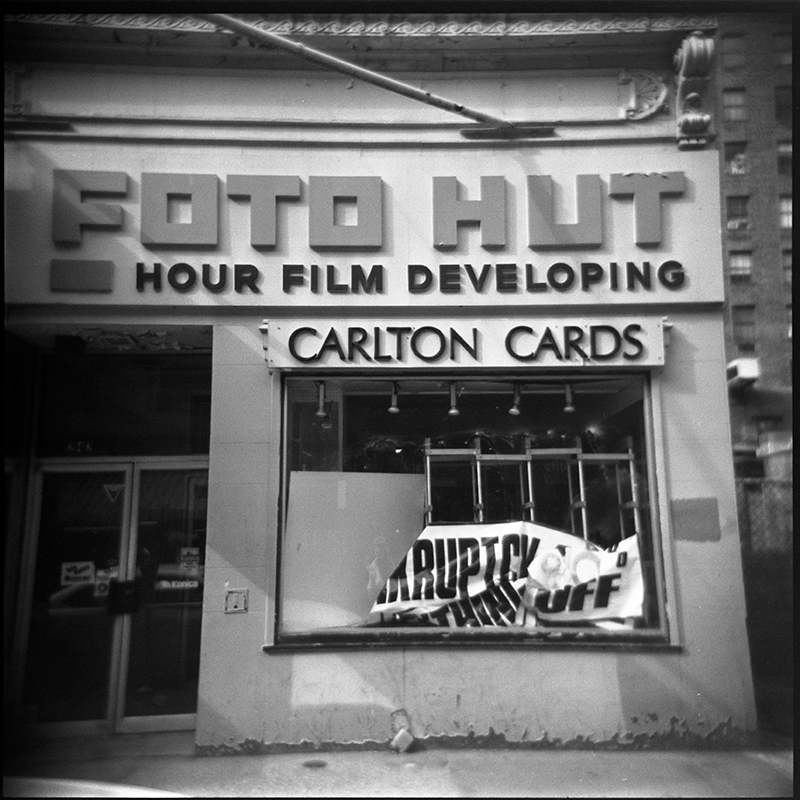 Foto Hut | Forbes Avenue, Pittsburgh, PA