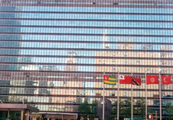 The United Nations | United Nations Plaza, New York NY
