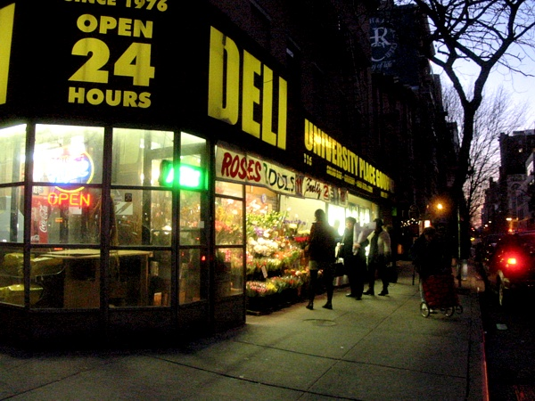 24 Hour Deli | University Place